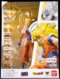 GOKU SUPER SAIYA 3 SH FIGUARTS