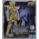 (0) HYOGA AQUARIUS MYTH CLOTH EX ACUARIO