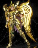 (God Myth Cloth Ex) MU DE ARIES