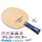 Madera BUTTERFLY INNERFORCE LAYER ALC (FL)