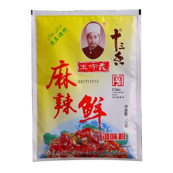 wang shou yi aderezo picante para palillada 120g