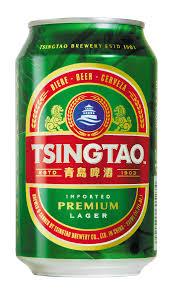 tsingtao cerveza clara 330ml lat