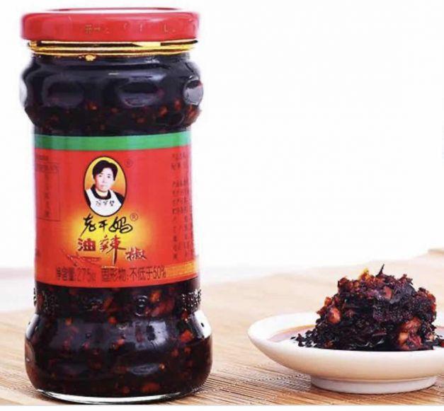 Laoganma you la jiao salsa aji 275g