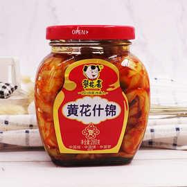 KIMCHI CHINA verdura mixta 280g