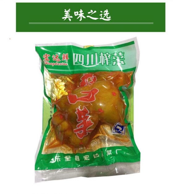KIMCHI CHINA ZHA CHOI 400gr